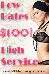 Low Rates! 100$ High Service!