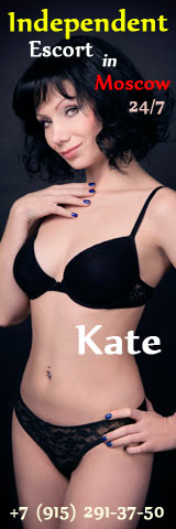 Kate - Independent escort in Moscow