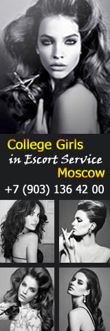 College Girls in escort Service Moscow