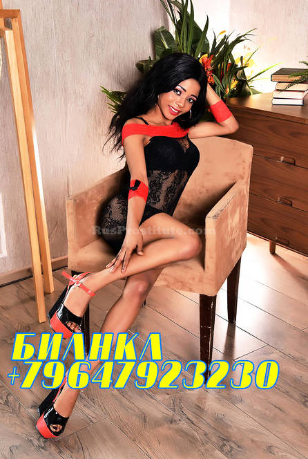 Russian Prostitute Bianka. Photo 5