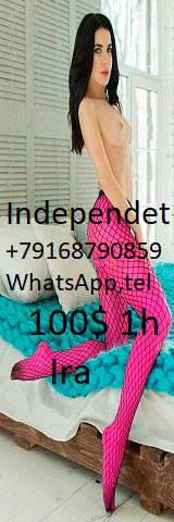 Ira. Independent Escort in Moscow. 100 usd per hour