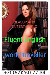 Classy. Fluent English. World traveller