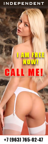 Nina. Escort Moscow. Free Now. Call