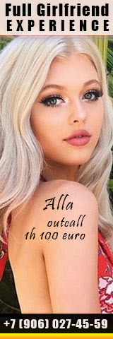 Alla. Full girlfriend experience. Outcall 1h 100 euro