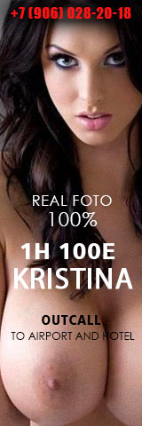 Real foto 100%. Outcall to airport and hotel. Kristina. 1h 100e