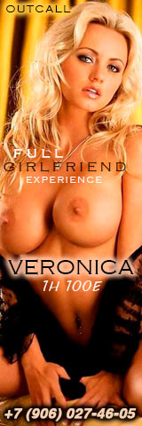 Veronica full girlfriend experience 1h 100e outcall