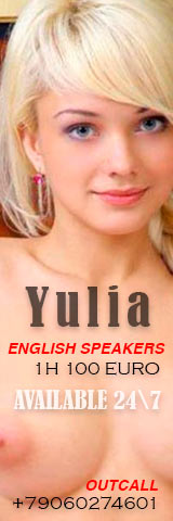 Yulia available 24. English speakers outcall