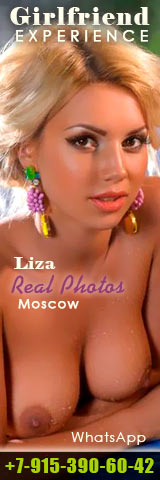 Liza. Girlfriend Experience. Real Photos. Moscow. WhatsApp