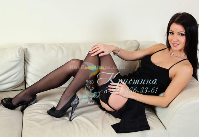 Russian Prostitute Kristina. Photo 8