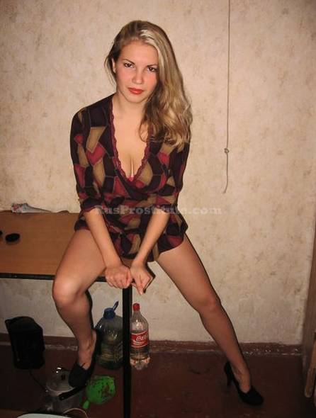 Russian Prostitute Inna. Photo 5